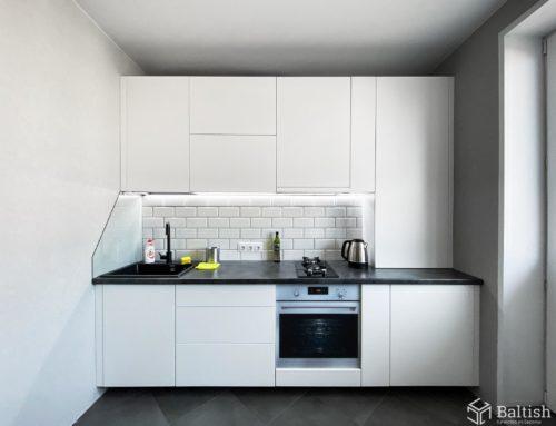 Кухня НН